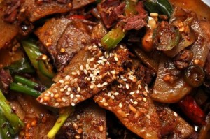 Chinese - Kung Pao