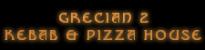 Grecian Kebab & Pizza House 2