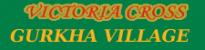 Gurkha Village