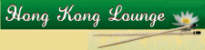 Hong Kong Lounge